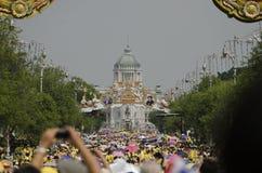 Celebration birthday of King Thailand Royalty Free Stock Image
