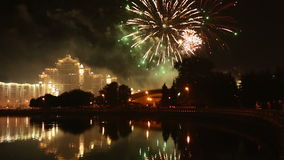 A celebration of bright fireworks in the night in Minsk stock video footage