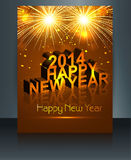 Celebration brochure design happy new year shiny t. Ext template Vector Illustration