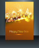 Celebration brochure design 2014 new year template.  Stock Image