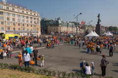 Celebration at central square of Vladivostok in honor of the Tiger Day. Royalty Free Stock Photos