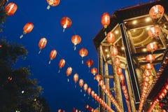 Celebration of Chinese lantern festival royalty free stock images
