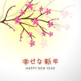 Celebration of Chinese New Year. Beautiful greeting card design with branch of pink flowers and Chinese text for Happy New Year celebrations Royalty Free Stock Photo