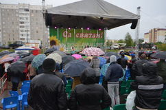 The celebration of city Day in Gomel (Belarus). Stock Images