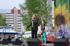 The celebration of city Day in Gomel (Belarus). Stock Photo