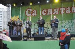 The celebration of city Day in Gomel (Belarus). Royalty Free Stock Images