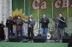 The celebration of city Day in Gomel (Belarus). Stock Photos