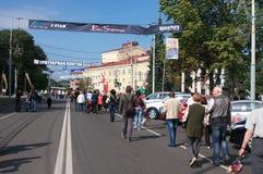 Celebration of the city Kaliningrad Stock Photography