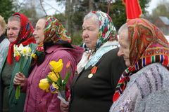 The celebration of the day of settlement in Miatleva (Kaluga region, Russia). Royalty Free Stock Photo