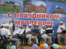 The celebration of the day of settlement in Miatleva (Kaluga region, Russia). Stock Photos