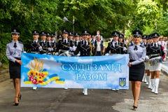 Celebration of the Day of the State Flag of Ukraine in Uzhgorod. Uzhgorod, Ukraine - August 23, 2017: The ensemble of drummers of the police of Donetsk region royalty free stock photos