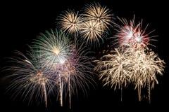 Celebration fireworks Royalty Free Stock Photos