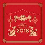 Celebration for Happy Chinese new year 2018 card with Twins dog zodiac lantern and Drapery Chinese word mean Good Fortune in fra Royalty Free Stock Images