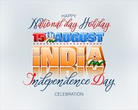 Celebration of Independence day in India; Fifteenth of August. Holiday design, background with handwriting, 3d texts, and spinning wheel on national flag colors stock illustration