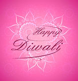 Celebration in India festival beautiful text happy diwali Royalty Free Stock Photography