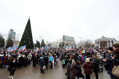 Celebration of the International Day of Solidarity in Donetsk on Royalty Free Stock Photography