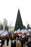Celebration of the International Day of Solidarity in Donetsk on Royalty Free Stock Images