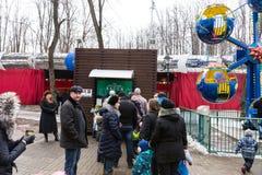 The Celebration of Maslenitsa (pancake week). Royalty Free Stock Image