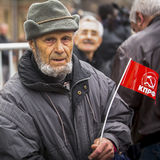 During the celebration of May Day in the centre of Moscow. Royalty Free Stock Photo