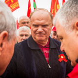During the celebration of May Day in the centre of Moscow. Royalty Free Stock Photography