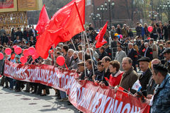 During the celebration of May Day. Communist party supporters take part in a rally. Royalty Free Stock Photos