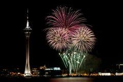 Celebration of New Year Royalty Free Stock Image
