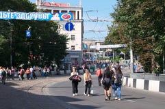 Celebration Of The City Kaliningrad Royalty Free Stock Image
