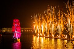 Celebration Scarlet Sails show during the White Nights Festival, June 20, 2015, St. Petersburg, Russia. ST.PETERSBURG, RUSSIA - JUN 20, 2015: Light show and Royalty Free Stock Photography