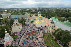Celebration of the 700th anniversary of the birthday of St. Sergius of Radonezh