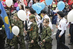 Celebration Of The 70Th Anniversary Of The Victory Day Royalty Free Stock Photo