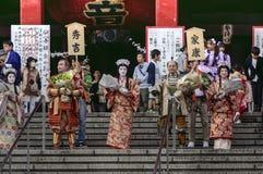 Celebration of Three Lords at Nagoya Festival, Japan