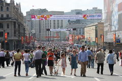 Celebration of Victory Day in Moscow Royalty Free Stock Photography