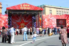 Celebration of Victory Day in Moscow Royalty Free Stock Images