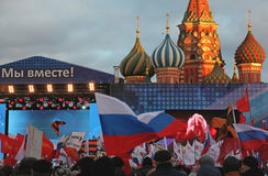 Celebrations in Red Square stock images