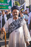 Celebrations way Rifai Sufi Egypt. Egyptian man in the celebration of Sufi Stock Images