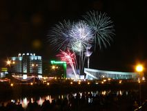 Celebratory salute to the 950th anniversary of the city of Minsk royalty free stock photography