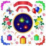 celebratory set Royaltyfri Illustrationer