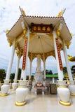 Celebrazione del nuovo anno cinese nel tempio Saphan Hin Fotografia Stock Libera da Diritti