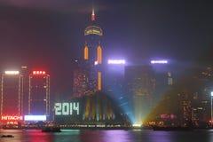Celebrazione del nuovo anno in Hong Kong 2014 Immagine Stock Libera da Diritti