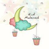 Celebrazione di Eid Mubarak con la luna variopinta ed i regali royalty illustrazione gratis
