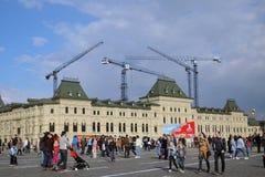 Celebrazione di festa dei lavoratori a Mosca Immagini Stock
