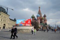 Celebrazione di festa dei lavoratori a Mosca Fotografia Stock