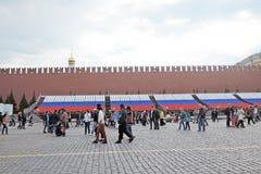 Celebrazione di festa dei lavoratori a Mosca Fotografie Stock Libere da Diritti