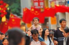 Celebrazione di giorno nazionale della Cina Immagini Stock