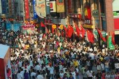 Celebrazione di giorno nazionale della Cina Fotografie Stock Libere da Diritti