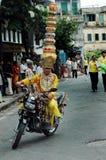 Celebrazione di nuovo anno del bengalese Immagini Stock Libere da Diritti