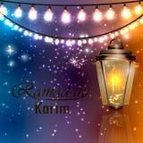 Celebrazione di Ramadan Mubarak Immagini Stock
