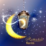 Celebrazione di Ramadan Mubarak Fotografie Stock Libere da Diritti