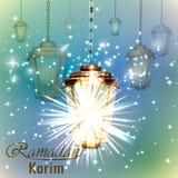 Celebrazione di Ramadan Mubarak Immagini Stock Libere da Diritti