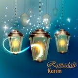 Celebrazione di Ramadan Mubarak Fotografia Stock